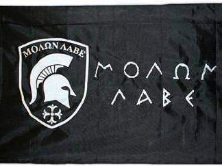 rothco molon labe flag for sale